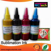 Wholesale Vivid color Special Sublimation ink for Epson SureColor F6200/F7200/F9200 With TFP Printhead from china suppliers