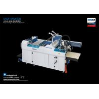 Wholesale 1400Kg Industrial Paper Lamination Machine 210 * 290MM Minimum Size from china suppliers
