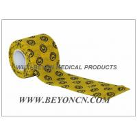 Quality Yellow Smile Face Prints Cohesive Non Woven Bandage Comfortable Easy Hand Tear for sale