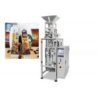 Wholesale Instant Coffee Powder Packaging Machine 0.04 - 0.09mm Film Thickness from china suppliers