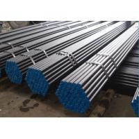 Wholesale black cold drawn seamless steel pipe sch40/sch80 from china suppliers
