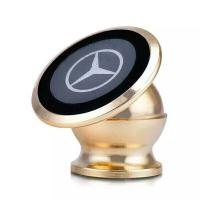 Wholesale magnet  smartphone holder , car phone holder magnet ,magnet holder for phone ,table ,GPS from china suppliers
