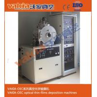 Buy cheap Horizontal Optical Lens Coating Machine / Vacuum Coating Equipment For Test at from wholesalers