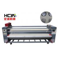 Wholesale sublimation Rotary Heat Press Machine for clothing / textile from china suppliers