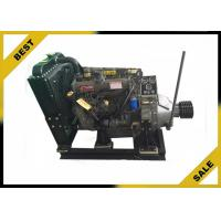 China 70 Kw Stationary Diesel Engine Water Cooling , 2000 Rpm Replacement Diesel Engines Easy Starting for sale