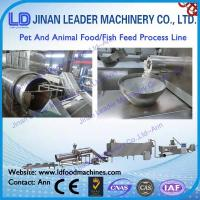 Wholesale Pet and animal food process line fish food processing line from china suppliers