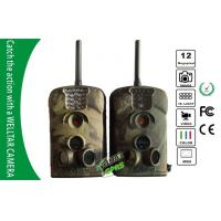 China SMS GPRS 940nm Stealth Camera , Outdoor Trail Cams With External Antenna on sale