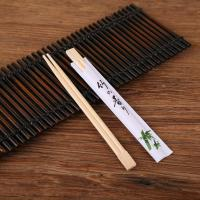 Wholesale Half Paper Wrapped Japanese Style Chopsticks Enviromental Friendly Bamboo Material from china suppliers