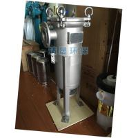 Wholesale Stainless steel single bag filter housing- Industrial Filter System from china suppliers