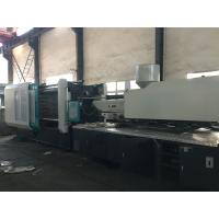 Wholesale Clear Two Color Plastic Injection Moulding Machine High Injection Speed from china suppliers