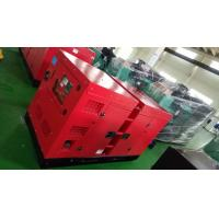 Soundproof Commercial Standby Generator  24KW / 30KVA High Efficiency 3 Phase 12 Wires for sale