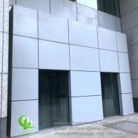 Buy cheap China 30033mm metal aluminum panel fluorocarbon aluminum solid panel curtain wall for facade cladding from wholesalers