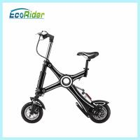 Buy cheap 250w Folding Electric Mobility Scooter Lcd Display Adult Folding Scooter from wholesalers