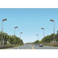 Buy cheap Endurable All In One Solar LED Street Light 15W Light Weight Environment - from wholesalers