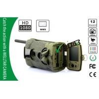 Wholesale Color Picture Ltl Acorn Scouting Camera MMS 6210MM , SMS Remote Control from china suppliers