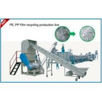 Waste Plastic PE PP Film Washing Line Recycling Machinery 380V 50HZ for sale