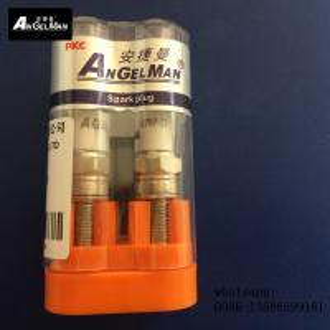 Quality Automobile Spare Parts Iridium Coated Spark Plugs , Iridium Denso Spark Plugs ITR6F-13 for sale
