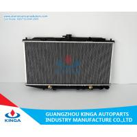 Buy cheap Aluminum Honda Radiator Fits CIVIC / CRX ' 88-91 EF2.3 OEM 19010-PM3-901/902 from Wholesalers