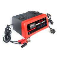 2A / 12A / 75A Lead Acid Car Battery Charger plug in , 12 Volt