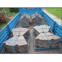 Wholesale Liner Plates Cr-Mo Alloy Steel Wear Castings Conch Cement Mill Hardness More than HRC50 from china suppliers