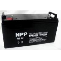 China Sealed Lead Acid Battery 12V 120ah on sale