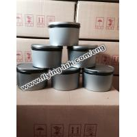 Wholesale FLYING dye sublimation inks for offset printing machine (FLYING SUBLIMATION PRINTING  INK) from china suppliers