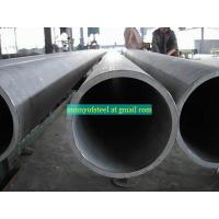 Wholesale UNS N08811 pipe tube from china suppliers