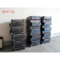 Wholesale 99.95% molybdenum evaporation boatmoly boat,molybdenum boat from china suppliers