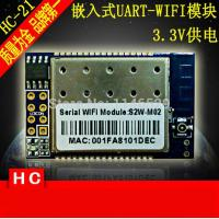 Wholesale HC-21 WIFI embedded serial port, wireless transparent transmission module, microcontroller from china suppliers