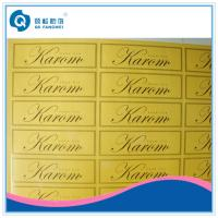 Wholesale Yellow Removable Adhesive Labels For Jar / Plastic Bottle , Price Labels from china suppliers