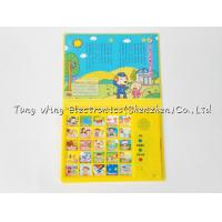 Quality Multi Sound Panels push button sound module For Intellectual Baby Sound Book for sale