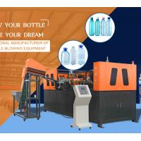 Buy cheap 2L Mineral Water Bottle Making Machine , Plastic Bottle Blowing Machine from wholesalers