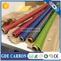 Buy cheap carbon kevlar fabric/ kevlar carbon fabric from wholesalers