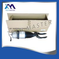 Wholesale Audi q7 7P6616039n 7P6616040n Audi Air Suspension Parts Front Air Suspension Shock from china suppliers
