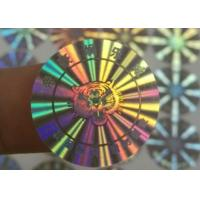 Wholesale 3D Hologram Stickers / Anti Counterfeit Label With Serial Number Codes from china suppliers