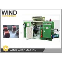 Wholesale CE Coil Winding Machine Litz Wire Cable Induction Cookertop Rice Cooker Bunch Strand from china suppliers