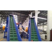 pp woven bag recycling line/PP PE film or bag recycling washing line cleaning for sale