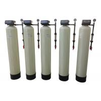 Wholesale Automatic Water Softener System Flush Hardness Remove With Cation Resin from china suppliers