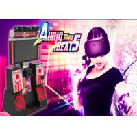 China High Immersive Virtual Reality Dance 42 Inch HD Screen For Arcade / Malls for sale