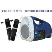 China Teaching Voice Amplifier System /Amplifier Speaker with two VHF wireless MIC TK-T07V2 on sale