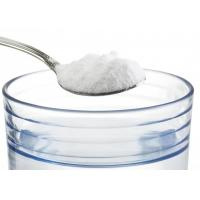 Buy cheap Powdered Matting Agent For Paint And Coil Coatings Low Oil Absorption from wholesalers