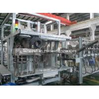Wholesale Automatic Rotary Blow Molding Machine (SSW-R12) from china suppliers
