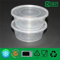 Wholesale Fast Food Container Professional Manufacture in China 300ml from china suppliers