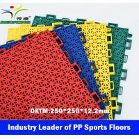 China Sports Court floor, Outdoor Modular PP floor, Sport Tiles for sale