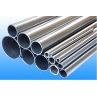 Wholesale S31803(2205)/S32750(2507)/2520/904L(N08904) Super duplex/austenite steel pipe from china suppliers