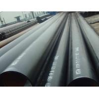 Wholesale Plain End Black Painting & Varnish Coating API 5L Gr.B Seamless Steel Line Pipe from china suppliers