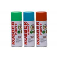 Wholesale Removable Car Rim Rubber Spray Paint Fluorescent Liquid Coating Abrasion Resistance from china suppliers