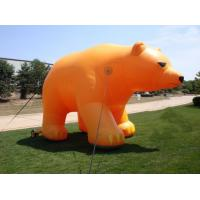 Wholesale Advertising Inflatable Cartoon Yellow Polar Bear With CE / UL Blower from china suppliers