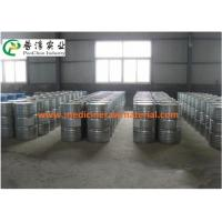 Wholesale High Purity 3 - Chloropropyltrimethoxysilane , Silane Coupling Agent For Blood Coagulant Agent from china suppliers