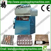 Reciprocating Pulp Moulding Machine (FZ-ZMW-2)